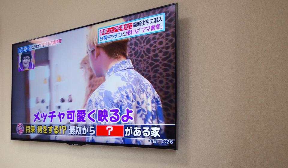 石膏ボード+クロス貼りの壁に60インチのテレビを壁掛け(愛知県名古屋市)
