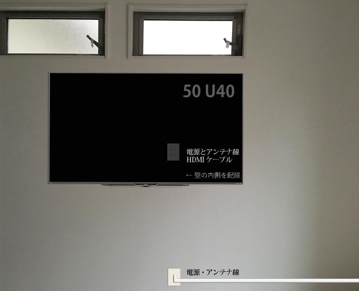 お客様から送られてきた写真をもとに完成予想写真を作成。三重県のお客様に送ります。